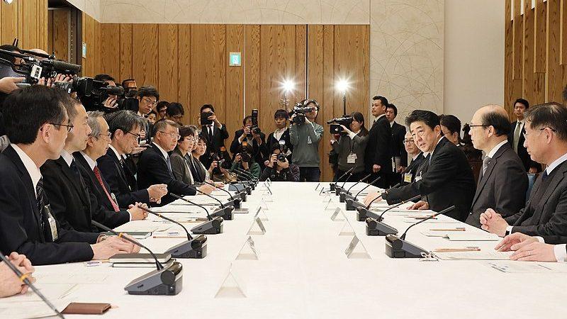 Japan Prime Minister Shinzo Abe convening the First Novel Coronavirus Expert Meeting. 16 Feburary 2020