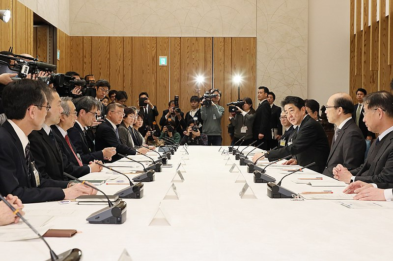Japan Prime Minister Shinzo Abe convening the First Novel Coronavirus Expert Meeting. 16 Feburary 2020